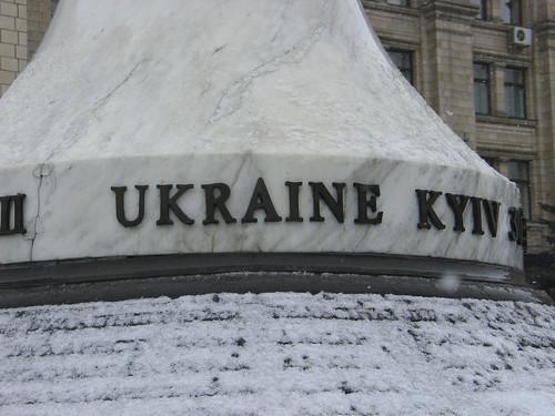 Ukraine!
