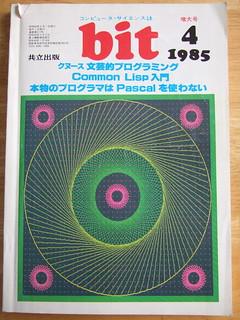 bit 1985.4 cover