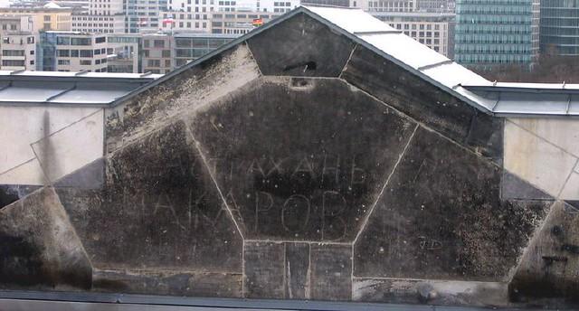 Berlin EUDC 2006 70