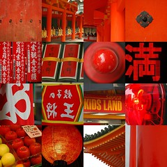 mid-autumn festival(0.0), lighting(0.0), orange(1.0), signage(1.0), red(1.0),