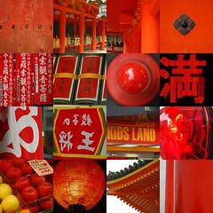 orange, signage, red,