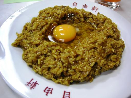 Jiyuken Curry Rice