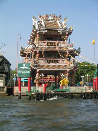 thailand, bangkok IMG_1053.JPG