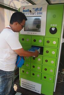 小琉球小型電池交換站。攝影:李育琴。