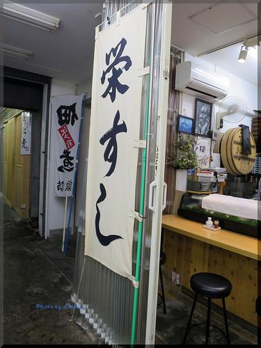 Photo:2015-07-03_築地記録帳_場外:栄すし これからオススメ寿司を聞かれたらココにしようかな_08 By:logtaka