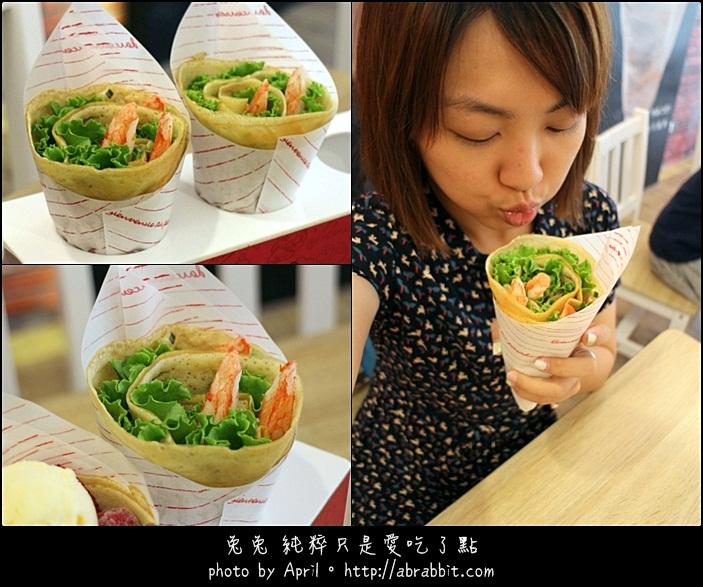 [台中]Fun Tower日本軟式可麗餅--松葉蟹龍蝦沙拉口味也太好吃@西區 五權路