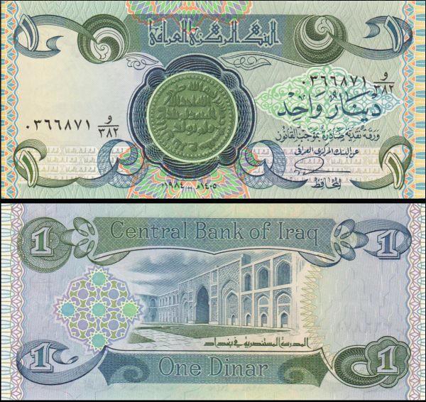 1 iracký dinár Irak 1984, Pick 69a