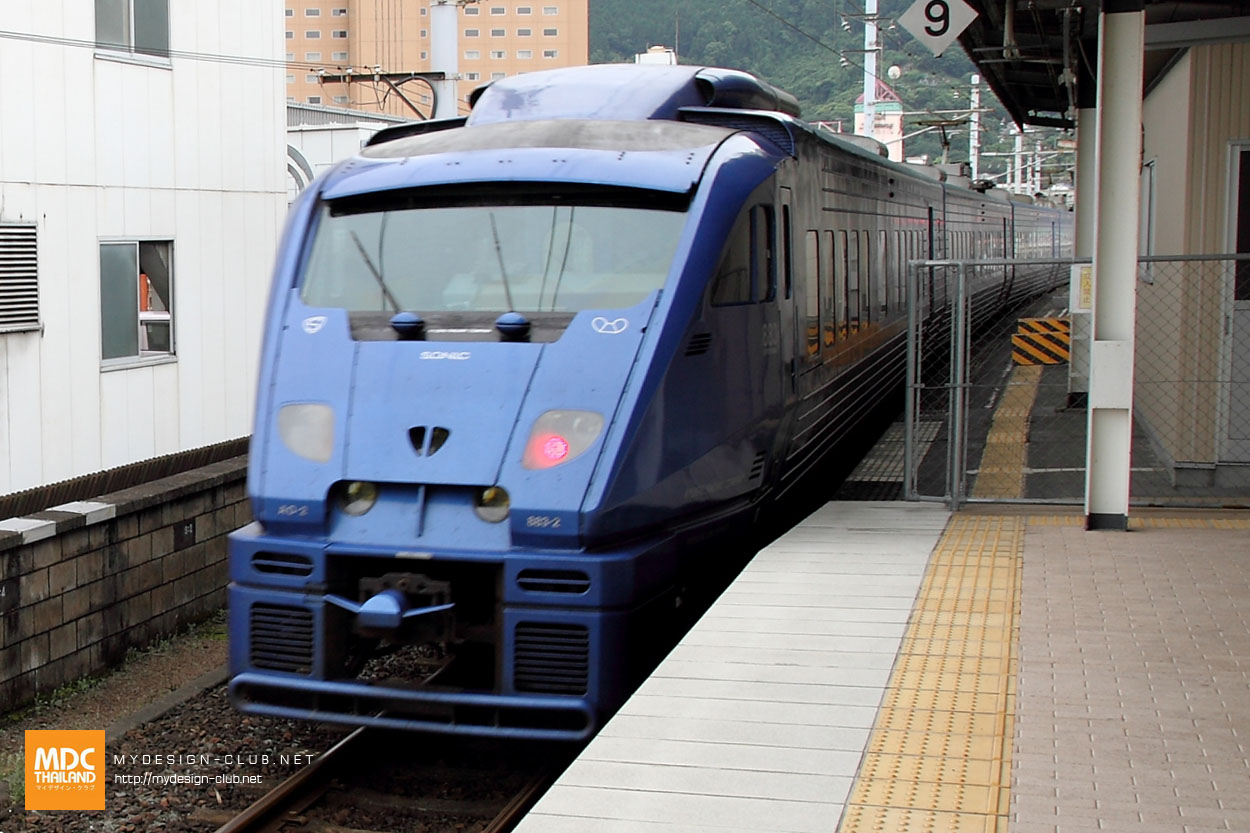 MDC-Japan2015-104