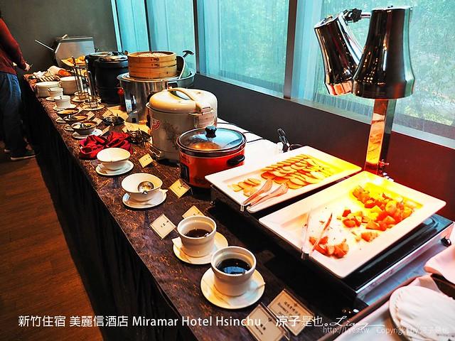 新竹住宿 美麗信酒店 Miramar Hotel Hsinchu 31
