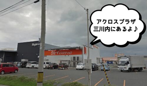 jesthe12-mikawa01
