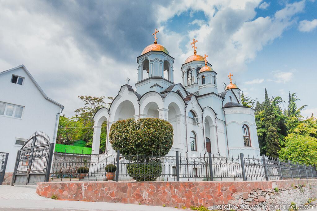 Crimea-1993