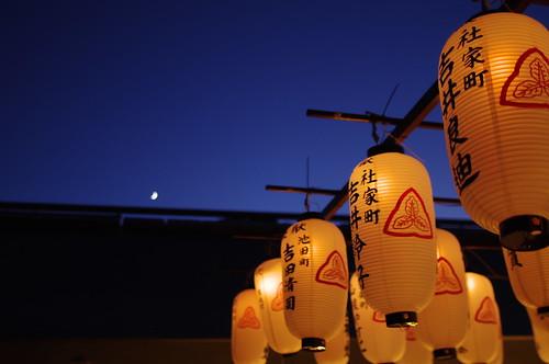 lanterns and moon