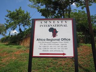 Amnesty International office, Uganda