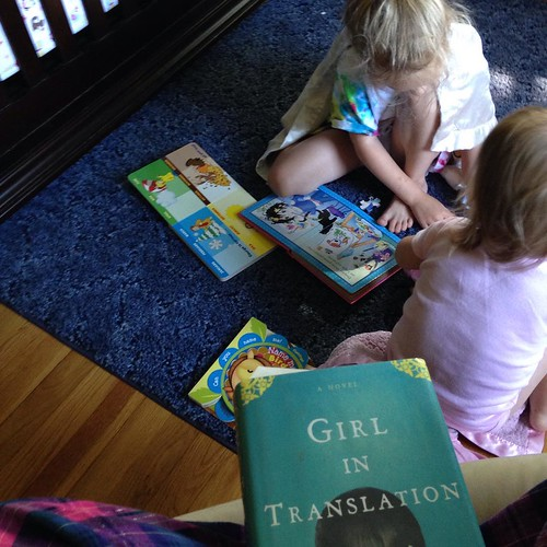 Big sister joined us & we moved rooms but we are still reading. It's going to be a quiet sort of day I feel.