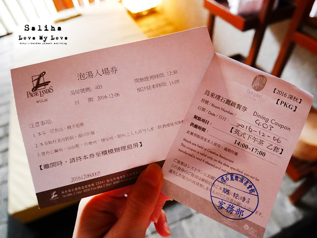 烏來溫泉泡湯推薦樸石麗緻飯店 (6)