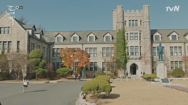 孤單又燦爛的神鬼怪4 -中央高等學校