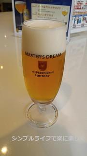 サントリー京都ビール工場11
