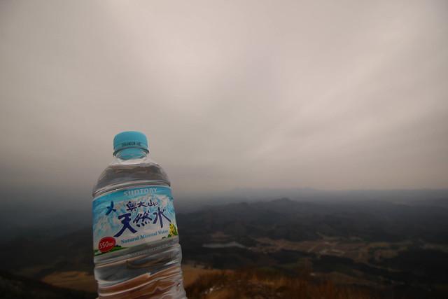 20150307-三瓶山-0237.jpg