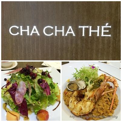 Cha Cha Thé 采采食茶