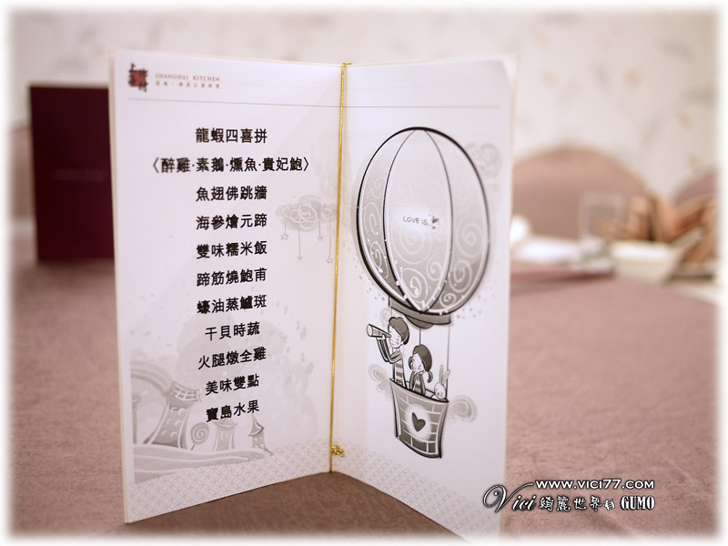 0708上海鄉村004
