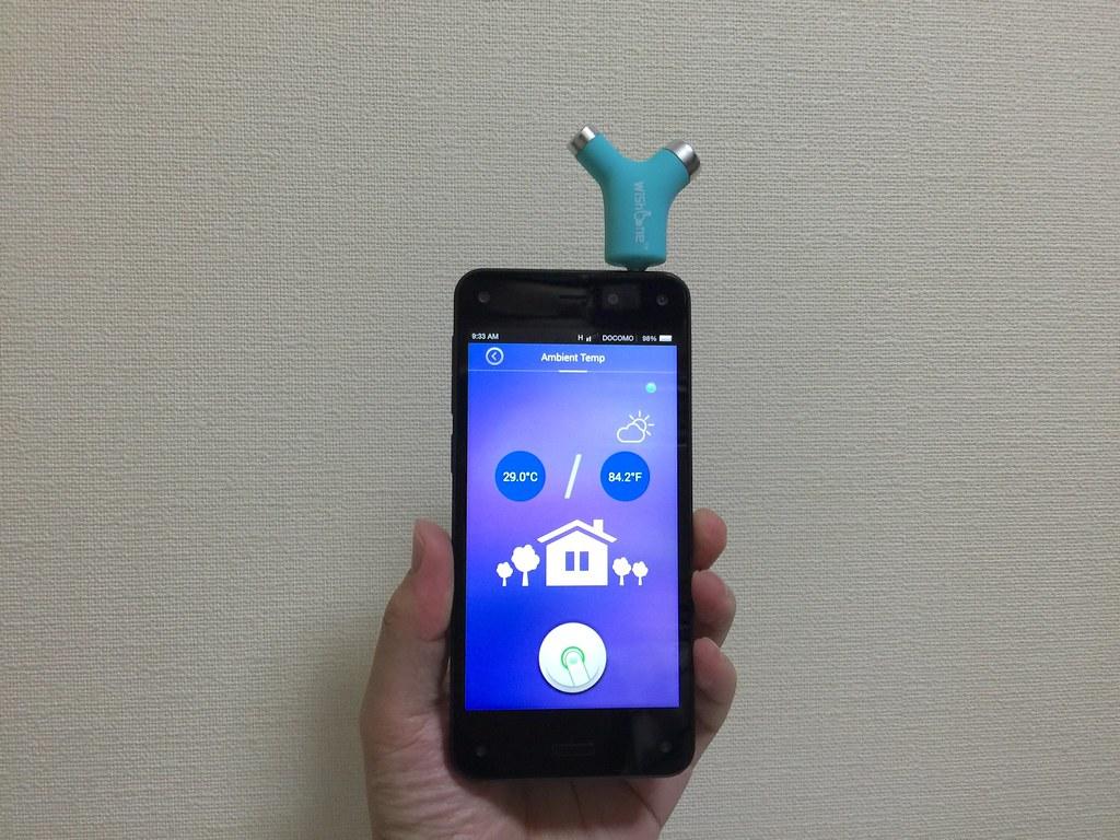Wishbone - Kickstarter
