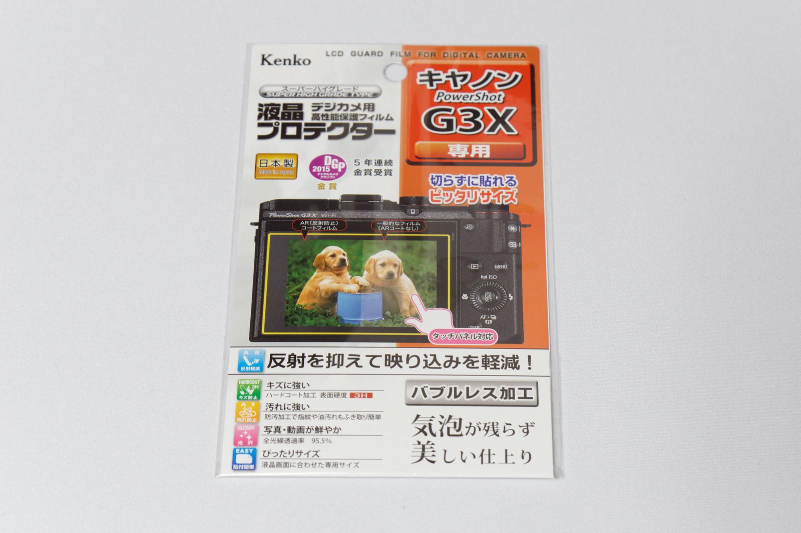 KLP-CPSG3X