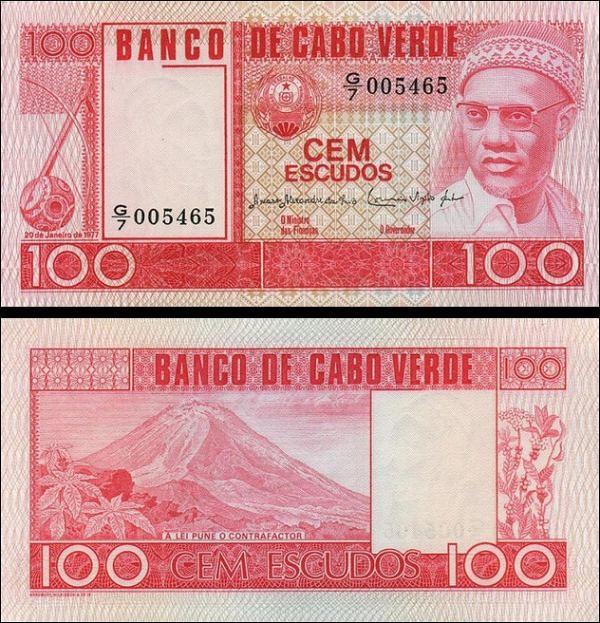 100 Escudos Cape Verde 1977, Pick 54a