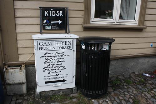 Fredrikstad Festning (187)