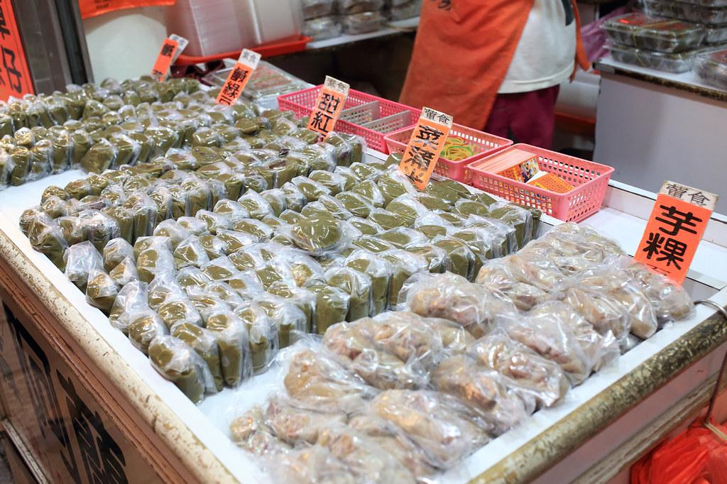 20150604-2九份-阿蘭草仔粿 (4)