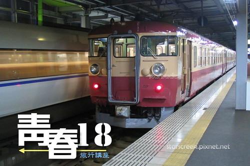 C1110-23