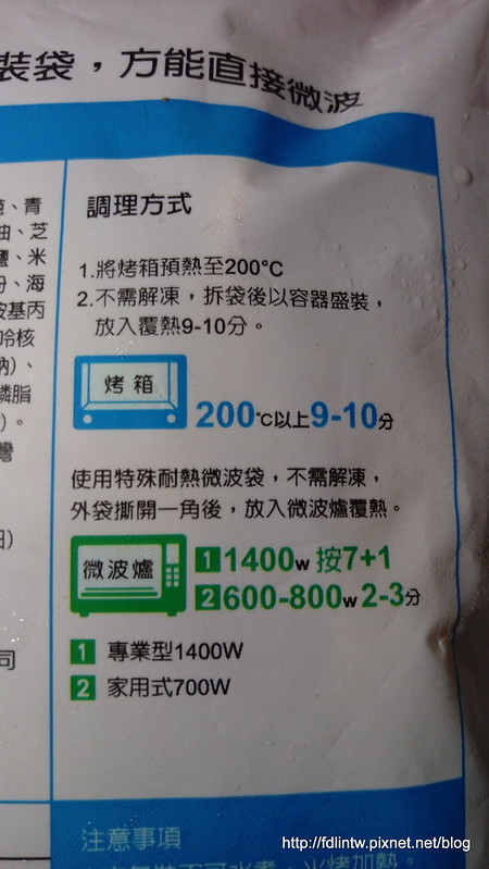 3-IMAG0303
