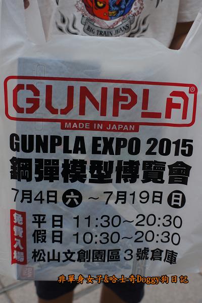 松山文創園區2015鋼彈模型博覽會35週年紀念活動31