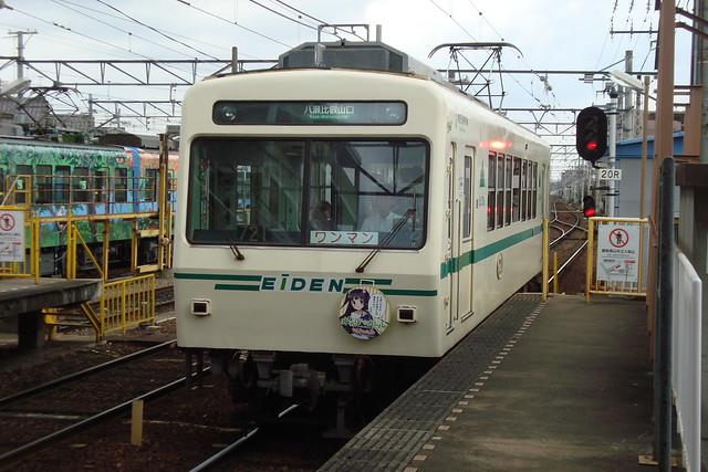 2015/07 叡山電車×わかばガール ヘッドマーク車両 #10