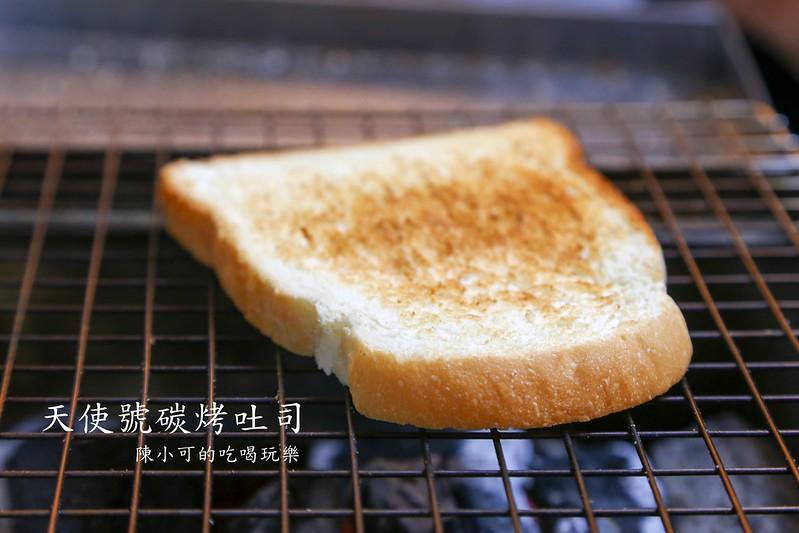 天使號碳烤吐司【三重美食小吃】天使號碳烤吐司。晚上營業的碳烤三明治店,近台北橋站、三和夜市。