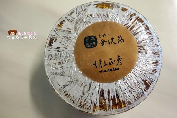 金箔蜂蜜修護美容皂 (4).JPG