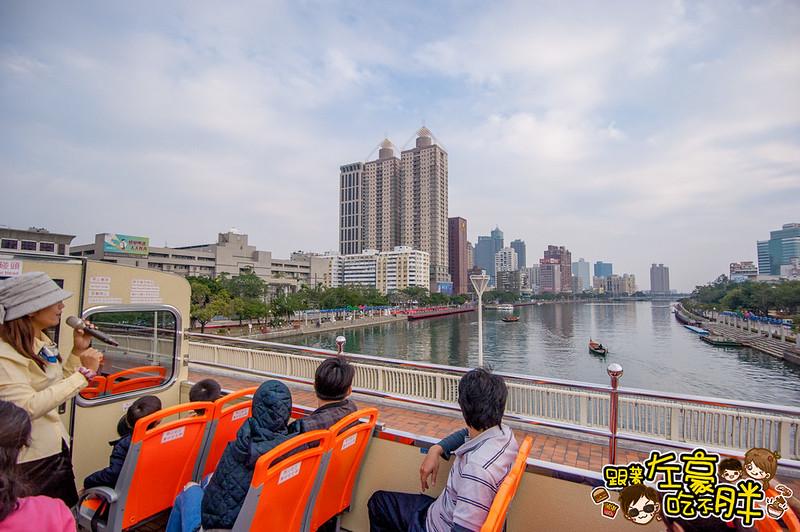 高雄雙層巴士觀光公車(西子灣線)-85