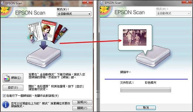 epson01