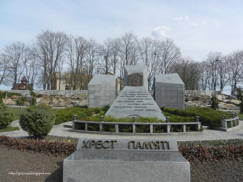 Парк в Буках, памятник