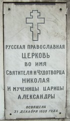 plaques russe 1