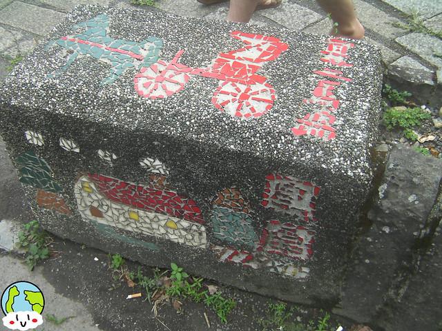 鐵牛力阿卡遊內城