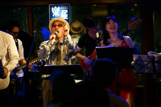 Soul on Fire! live at Rakuya, Tokyo, 19 Jul 2015. 340