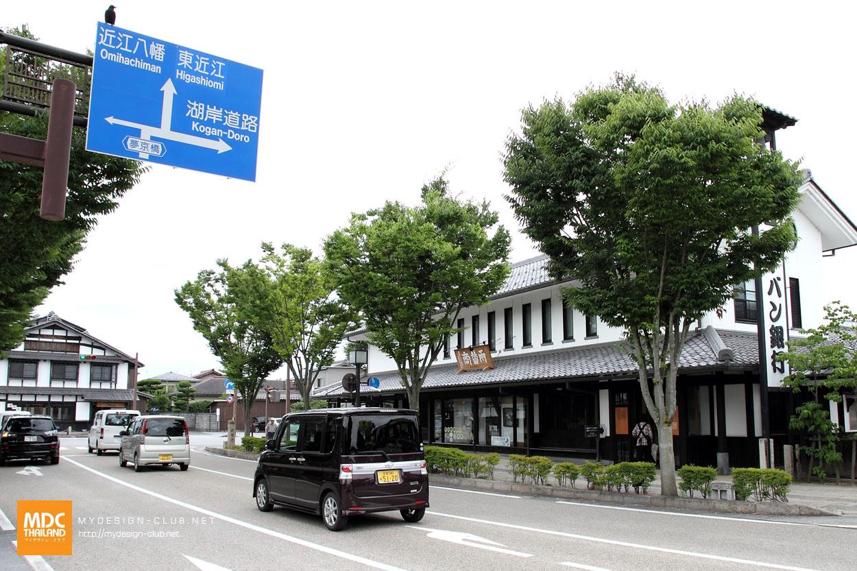 MDC-Japan2015-532