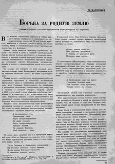 narod_tvorch_1938_07_15