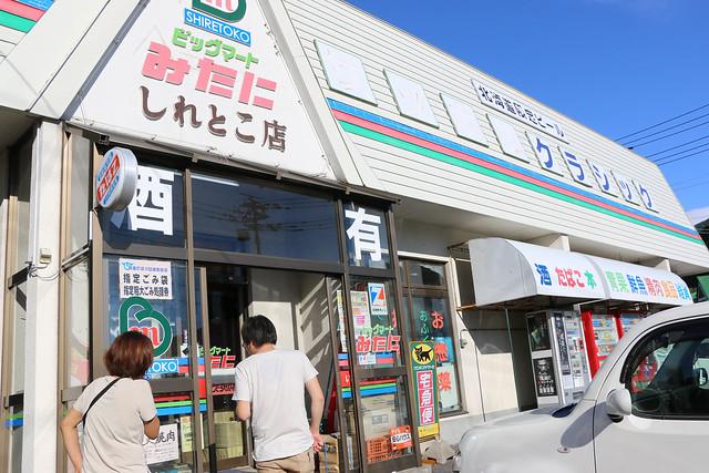 2014-07-21_02049_北海道登山旅行.jpg