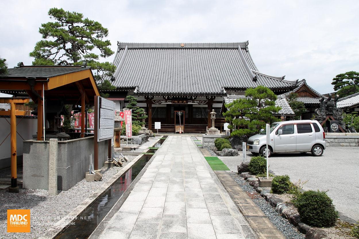 MDC-Japan2015-527