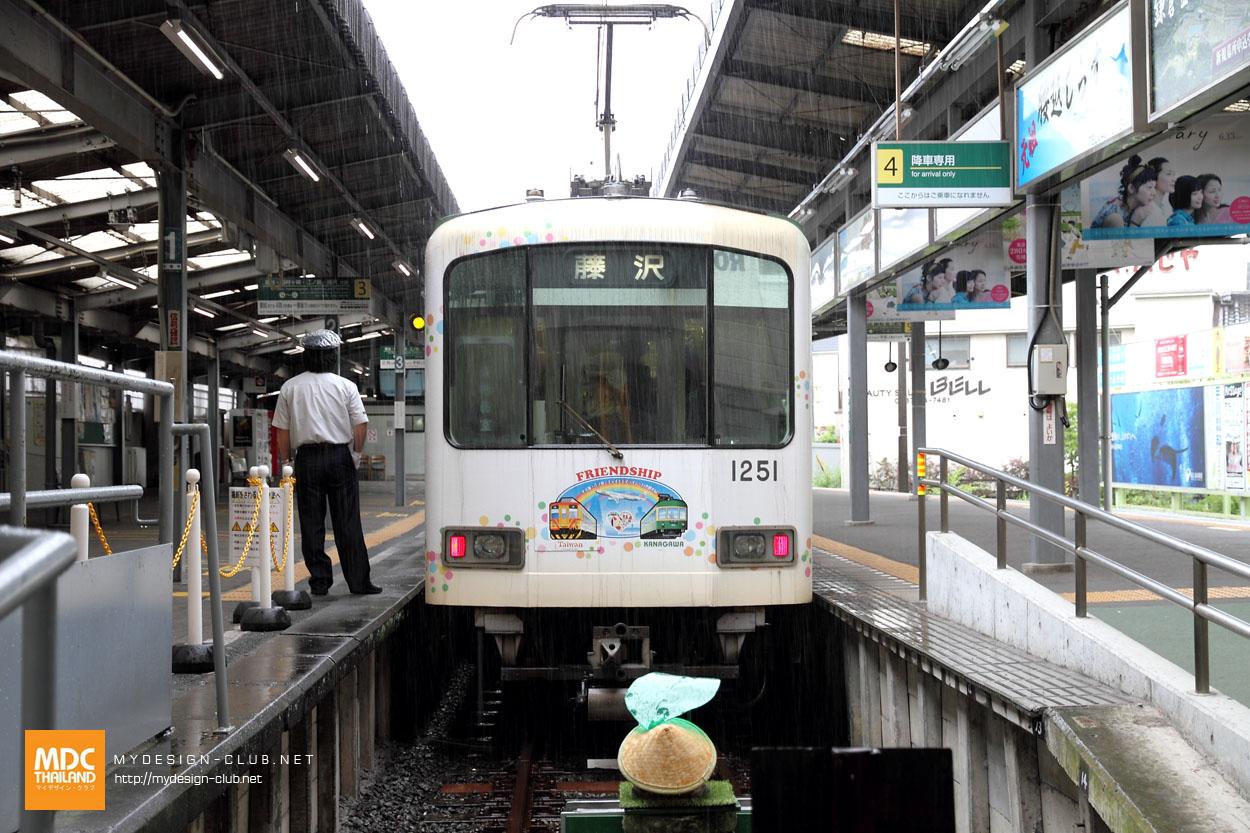 MDC-Japan2015-616