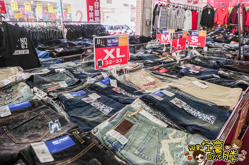 曼黛瑪璉+墨達人+維多利亞牛仔褲大型特賣會-3847
