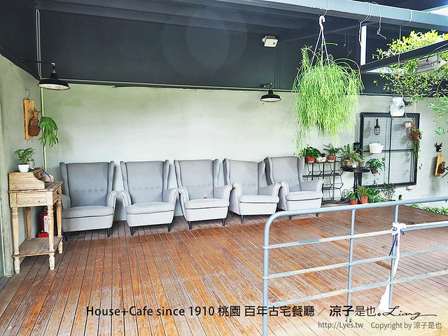House+Cafe since 1910 桃園 百年古宅餐廳 35