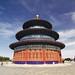 Beijing by Adon Buckley