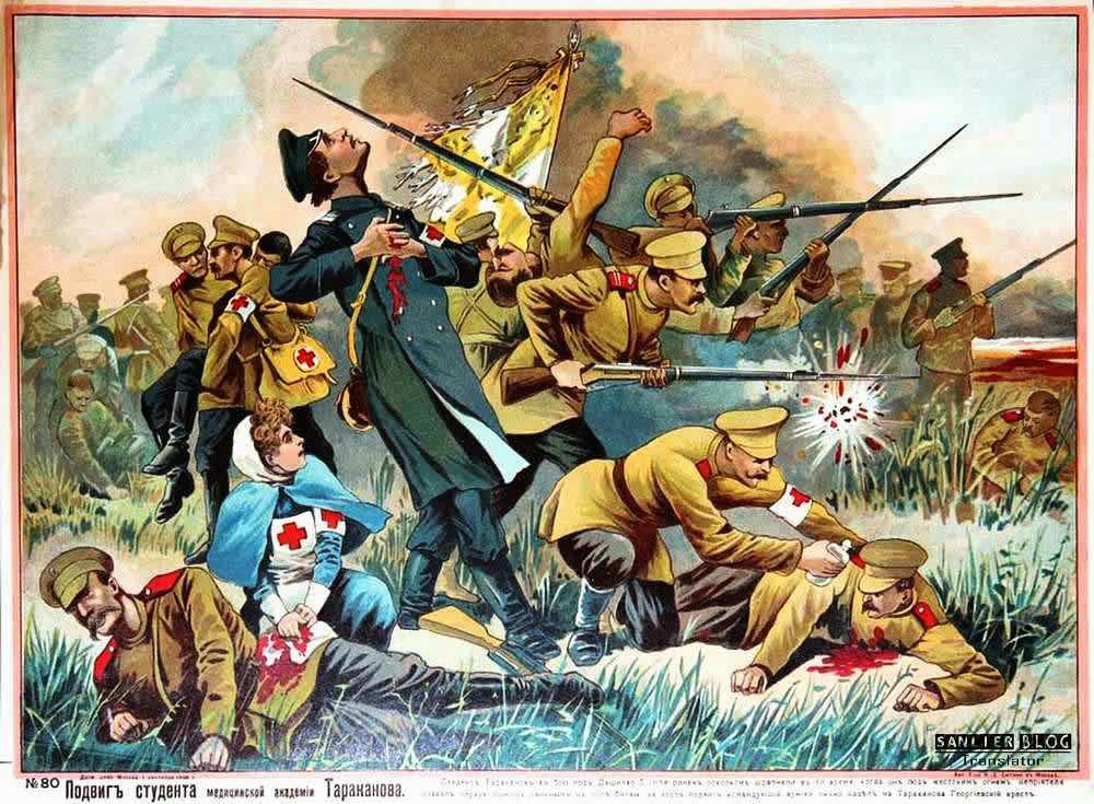 俄日战争宣传画24